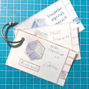 色見本用カード(10枚セット)