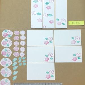 椿の栞・メッセージカード・フレークシールセット
