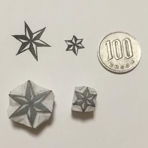 レトロな星の消しゴムはんこ大小2個セット