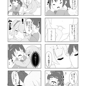 オリジナル漫画「すいーとまじっくぷち」