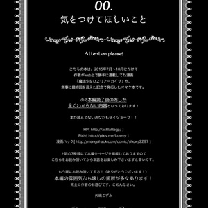 piece of Archive DL版