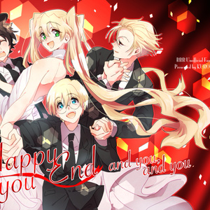 happy end for you and you