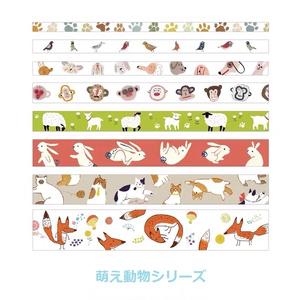 【萌え動物シリーズ】マスキングテープ 8 巻きセット