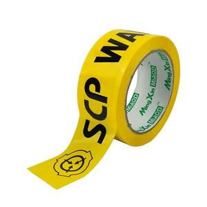 【SCP財団】現場封鎖用 テープ
