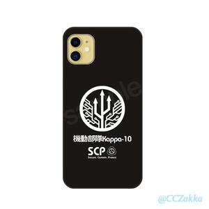 【SCP機動部隊】第2弾11種 強化ガラス iPhoneケース