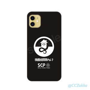 【SCP機動部隊】第3弾11種 強化ガラス iPhoneケース