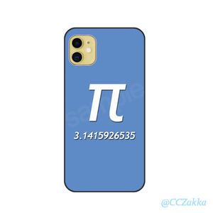 【数学】強化ガラス iPhoneケース