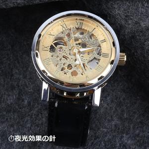 【⏱Vintage】機械式腕時計 8種類