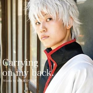 """銀魂 万屋コスプレ写真集""""Carrying on my back"""""""