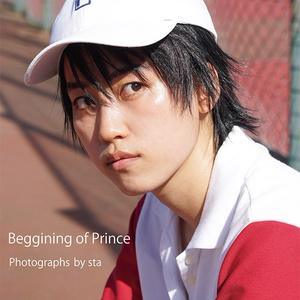 越前リョーマコスプレ写真集 「Beginning of Prince」