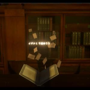 【仕掛け絵本】Harlequinade/うたたね書店