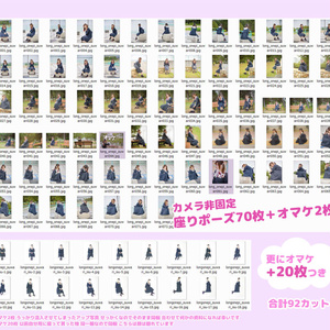【るちかポーズ作画資料写真集】vol.5-2 ロングワンピ:座りポーズ編