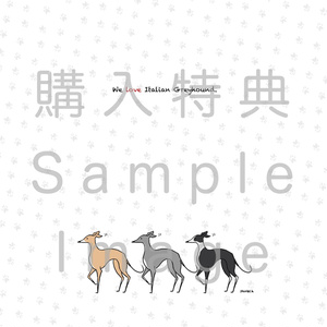 イタグレ柄iPhoneケース:レッド(茶)