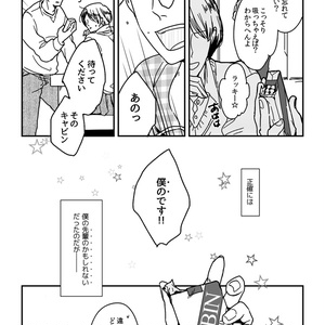 【奇想館無配PDF】CABINISM