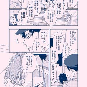 【壁博7無配PDF】現パロリヴァハン
