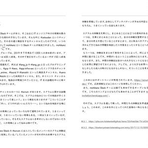 ぼくらのスクラムウォーズ(ダウンロードカード版)