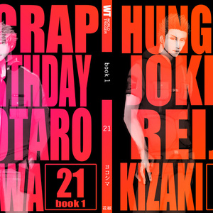 21 book1