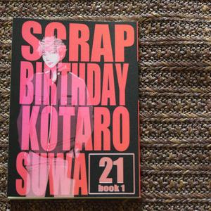 21 book1(あんしんboothパック対応)