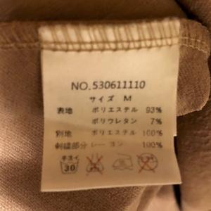 刺繍&パール付き Luxe Rose透け袖トップス