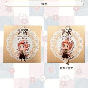 【鬼滅の刃】ミニチャーム2