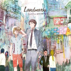Landmarks / buzzG feat. 夏代孝明