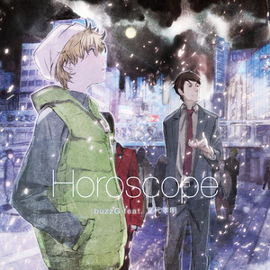 Horoscope / buzzG feat. 夏代孝明