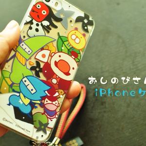 iPhone5/5s ケース