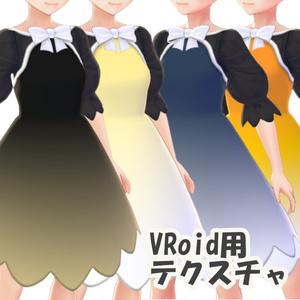 リボンワンピース【VRoid用テクスチャ】