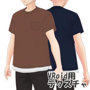 Tシャツ【VRoid Texture】