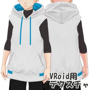 ノースリーブパーカー【VRoid Texture】