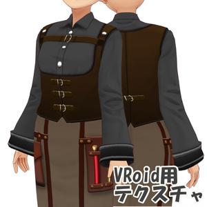 クラフトワーカー服【VRoid Texture】