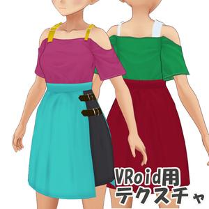 ワンピースペンシル【VRoid Texture】