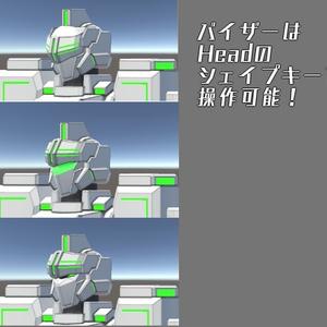 【VRChat想定モデル】Legius レギウス