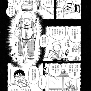 ボンノウ遍路1徳島篇