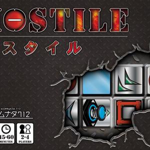 HOSTILE(ホスタイル)