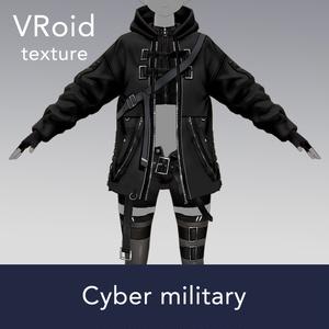 【VRoid texture 13 +VRM】サイバーミリタリー
