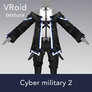 【VRoid texture 14 +VRM】サイバーミリタリー 第2弾