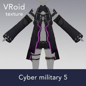 【VRoid texture 27 +VRM】サイバーミリタリー 第5弾