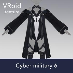 【VRoid texture 32 +VRM】サイバーミリタリー第6弾