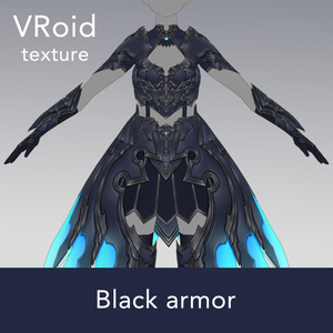【VRoid texture 39 +VRM】ブラックアーマー