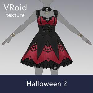 【VRoid texture 43 +VRM】HALLOWEEN 2
