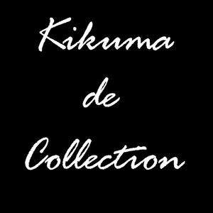 Kikuma de collection