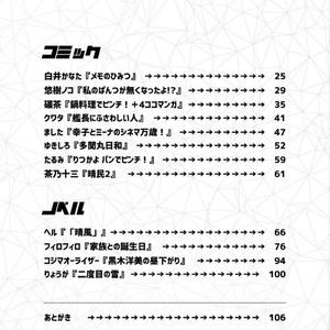 晴風サイダーすぷらっしゅ(強炭酸)【通常版】