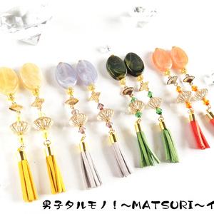 【MATSURI組イメージ】扇子とタッセルピアス/イヤリング