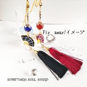【アイナナ】Fly away!イメージ かんざし