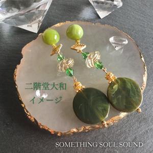 【第二弾】男子タルモノ!~MATSURI~イメージピアス/イヤリング【アイナナ】