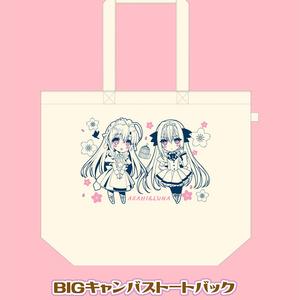 【月に寄りそう乙女の作法】BIGキャンバストートバッグ