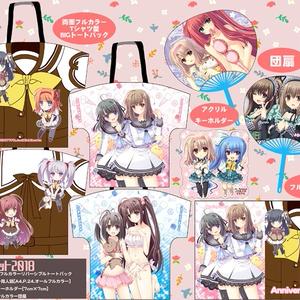 ※残4個※【Navelキャラクターズ】サマーセット2018