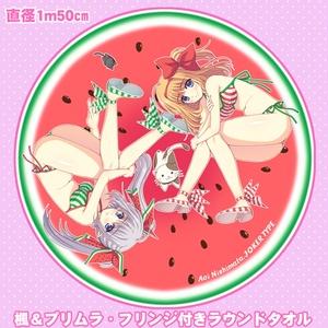 【SHUFFLE!】楓&プリムラ・超BIGラウンドタオル