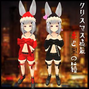 3Dモデル クリスマス衣装 LEEME&REEVA&レイニィ